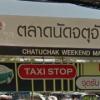 Bangkok - Chatuchak Weekend Market (JJ Market)