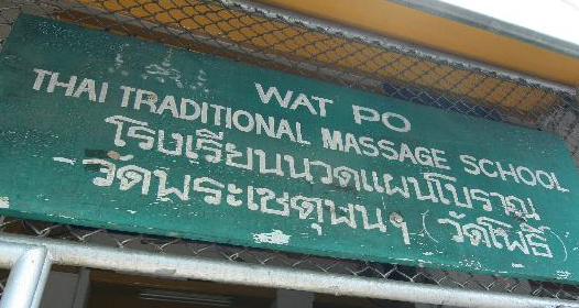 Bangkok Wat Pho Massage