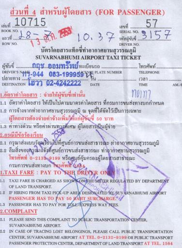Suvarnabhumi Taxi Slip