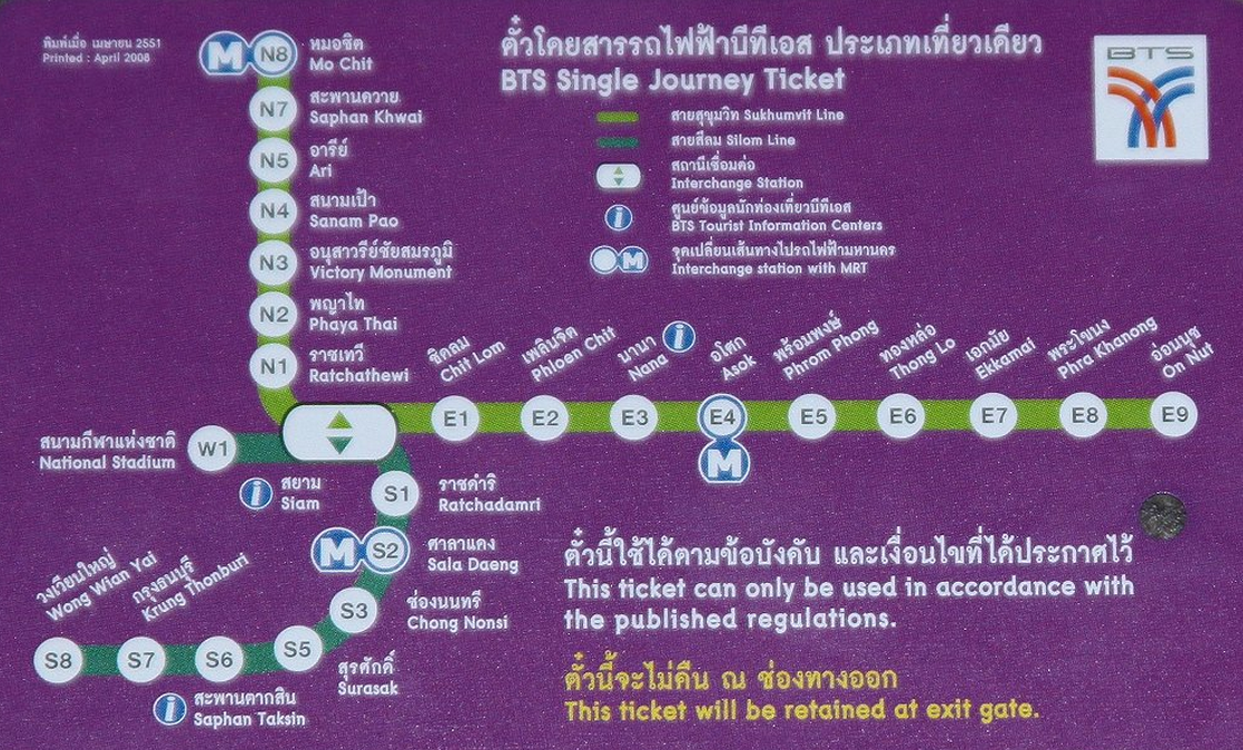 BTS Bangkok Skytrain Single Journey Ticket