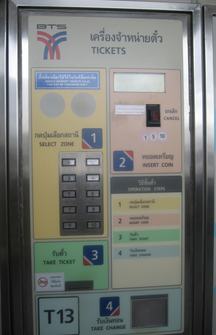 BTS Bangkok Skytrain Ticket Machine