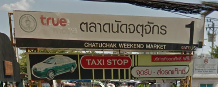 Bangkok Chatuchak Weekend Market