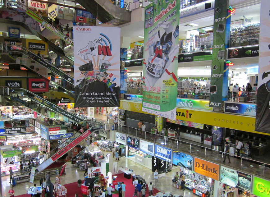 MBK Bangkok Shops