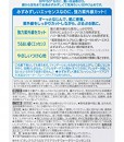 Biore-KAO-JAPAN-AQUA-RICH-Sarasara-SPF50-PA-NEW-2015-50g-Sunscreen-0-0