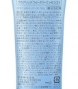Biore-KAO-JAPAN-AQUA-RICH-Sarasara-SPF50-PA-NEW-2015-50g-Sunscreen-0-2