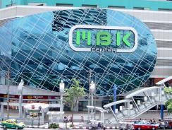 MBK Bangkok (Mah Boon Krong)