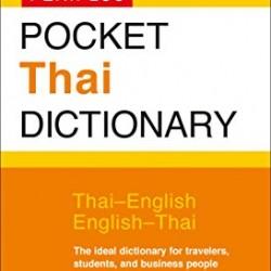 Pocket Thai Dictionary: Thai-English English-Thai (Periplus Pocket Dictionaries)