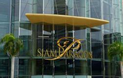 Bangkok – Siam Paragon