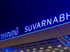 Bangkok International Airport (Suvarnabhumi Airport)